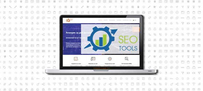 Инструменти за оптиммизация на сайтове